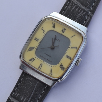 Стоимость советские часы берет часы ломбард