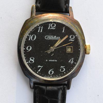 Слава ссср стоимость часов механических часы спб ломбард