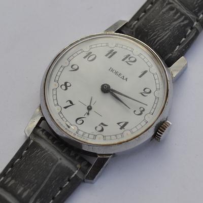 Победа стоимость часов наручных часы б у tissot продать